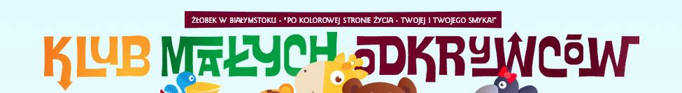 Żłobek i przedszkole - Białystok, Skorupy